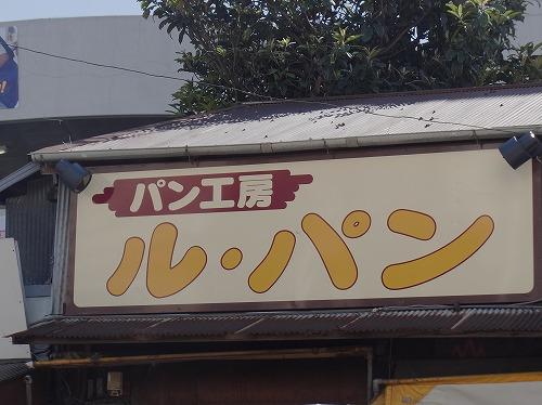 RIMG0046.jpg